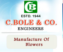 Blowers, Centrifugal Blowers, Turbine Blowers, Twin Lobes Rotary Air Blowers, Monex Centrifugal Blowers, Mumbai, India
